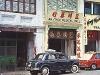 1963-mahasarakam-011